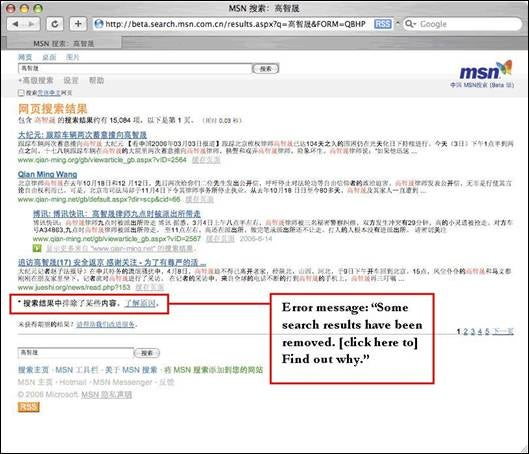 "Search on MSN Chinese ""Beta"" for ""Gao Zhisheng"""