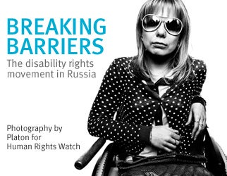 banner_russia_disability3.jpg