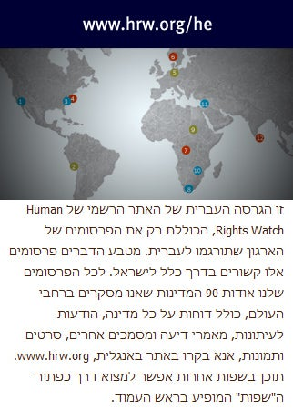 Hebrew Disclaimer