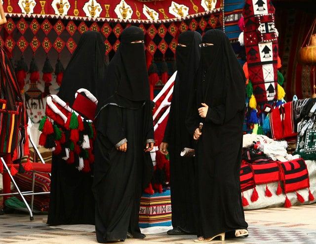 ערב הסעודית נשים 2009