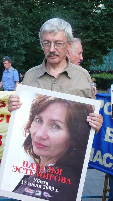 2010_Russia_Estemirova