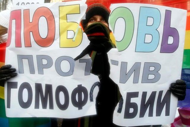 2012_Ukraine_LGBTprotests_uk