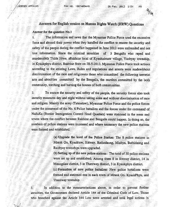 Example Essay Thesis Crimes Against Humanity And Ethnic Cleansing Of Rohingya Muslims In Burmas  Arakan State  Hrw Topics For Synthesis Essay also Essay On Health Crimes Against Humanity And Ethnic Cleansing Of Rohingya Muslims  Compare And Contrast Essay On High School And College