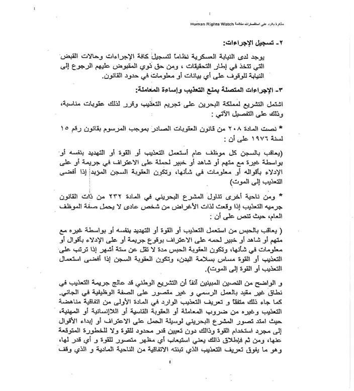 عروض بحرية وإنزال مظلي في فعاليات اليوم الوطني بالجبيل