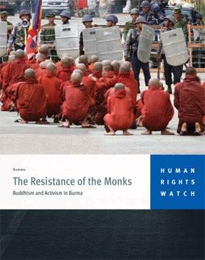 僧侶たちのレジスタンス