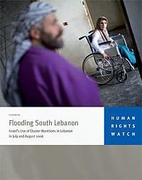 להציף את דרום לבנון