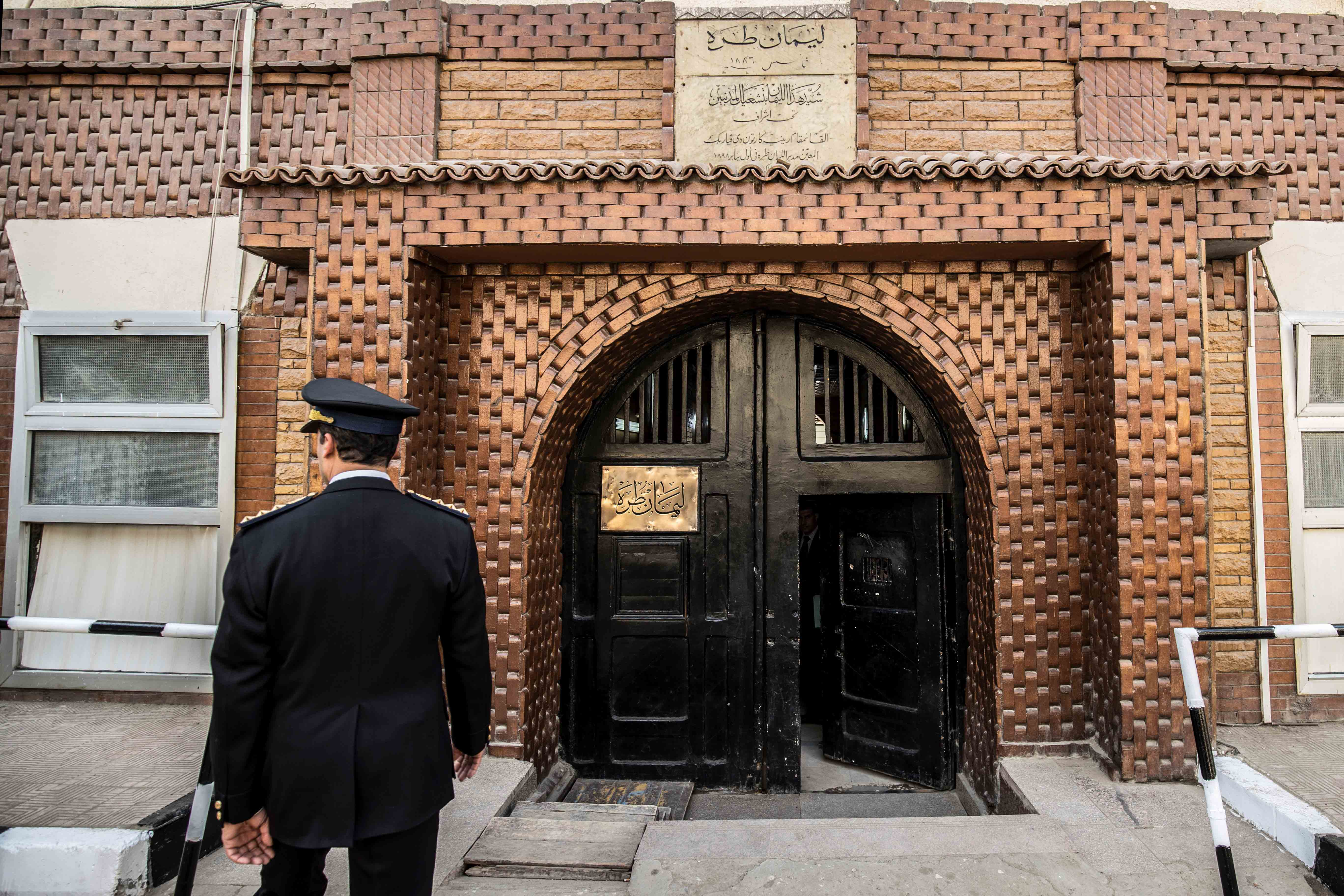 Egypt Apparent Covid 19 Outbreaks In Prisons Human Rights Watch