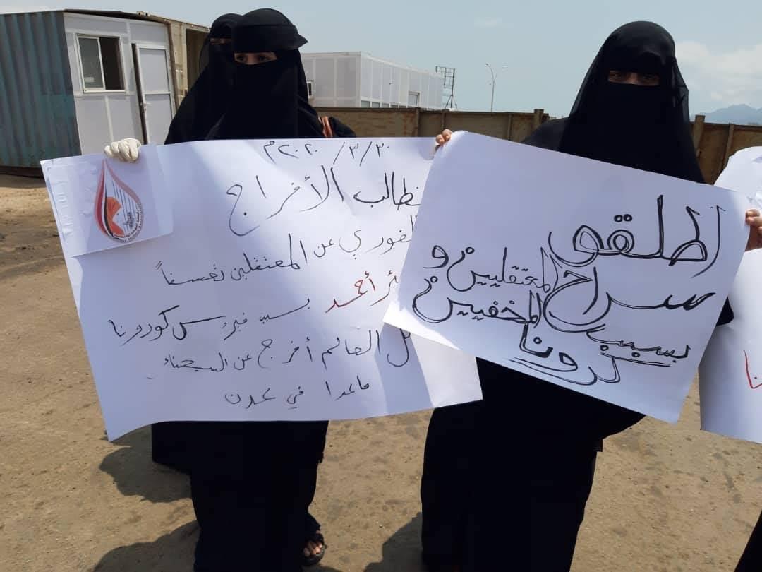 202007mena_yemen_posters