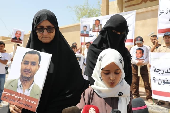 Yemen: Jailed Journalists Face Abuse, Death Penalty