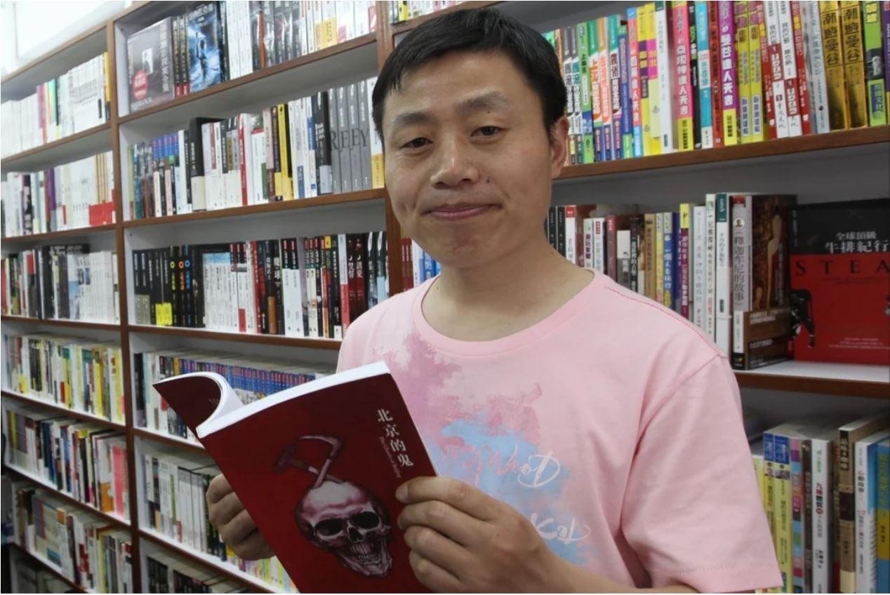 China: Free Journalists, Activists