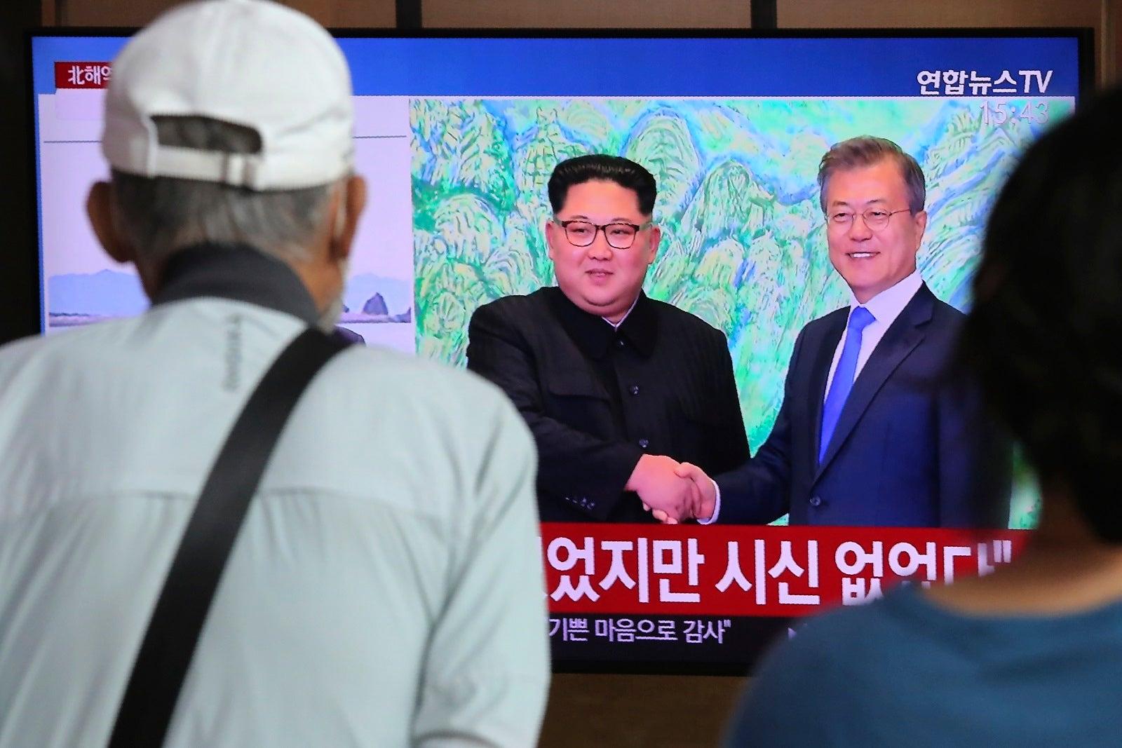 South Korea: Scrap Bill Shielding North Korean Government