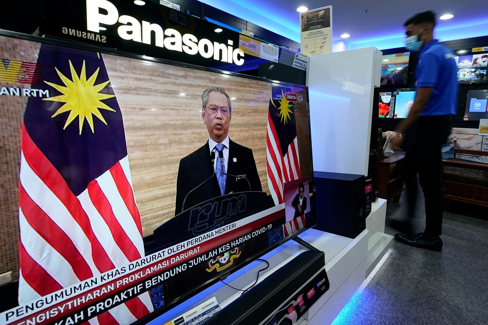 Malaysia: Revoke 'Fake News' Ordinance