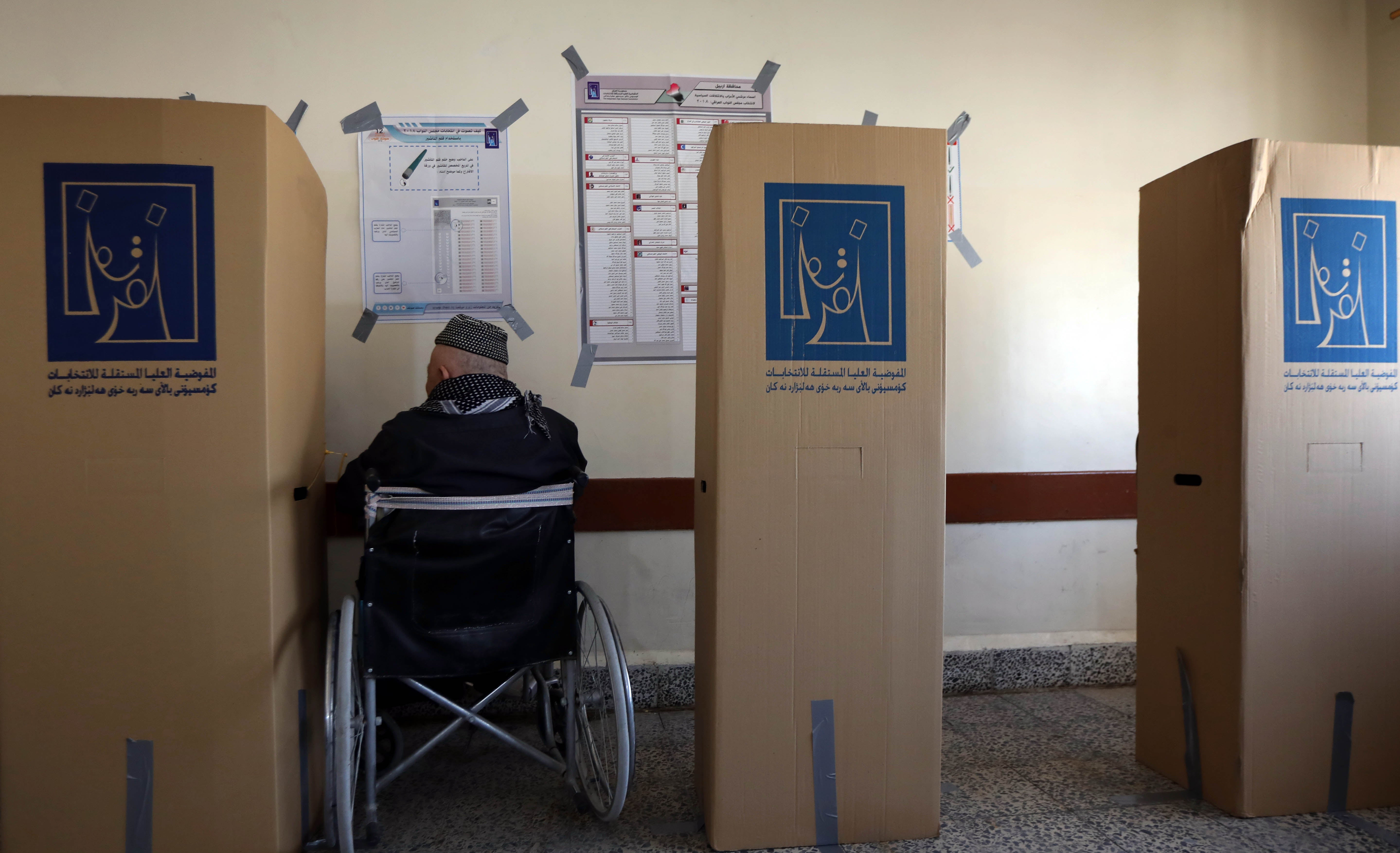Iraq: People with Disabilities Face Election Barriers