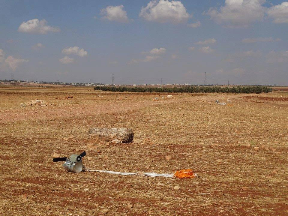 SPBE sensor fuzed submunitions in countryside near Kafr Halab, Syria on October 6, 2015. ©2015 Shaam News Network