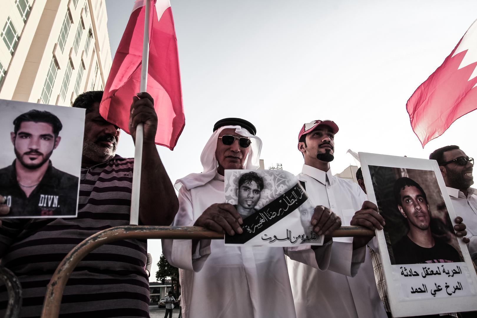 Bahrain, Manama - Sit-in organisiert von der bahrainischen Opposition neben dem UN-Gebäude in der Hauptstadt Manama am Internationalen Tag für Folteropfer, 26. Juni 2014.