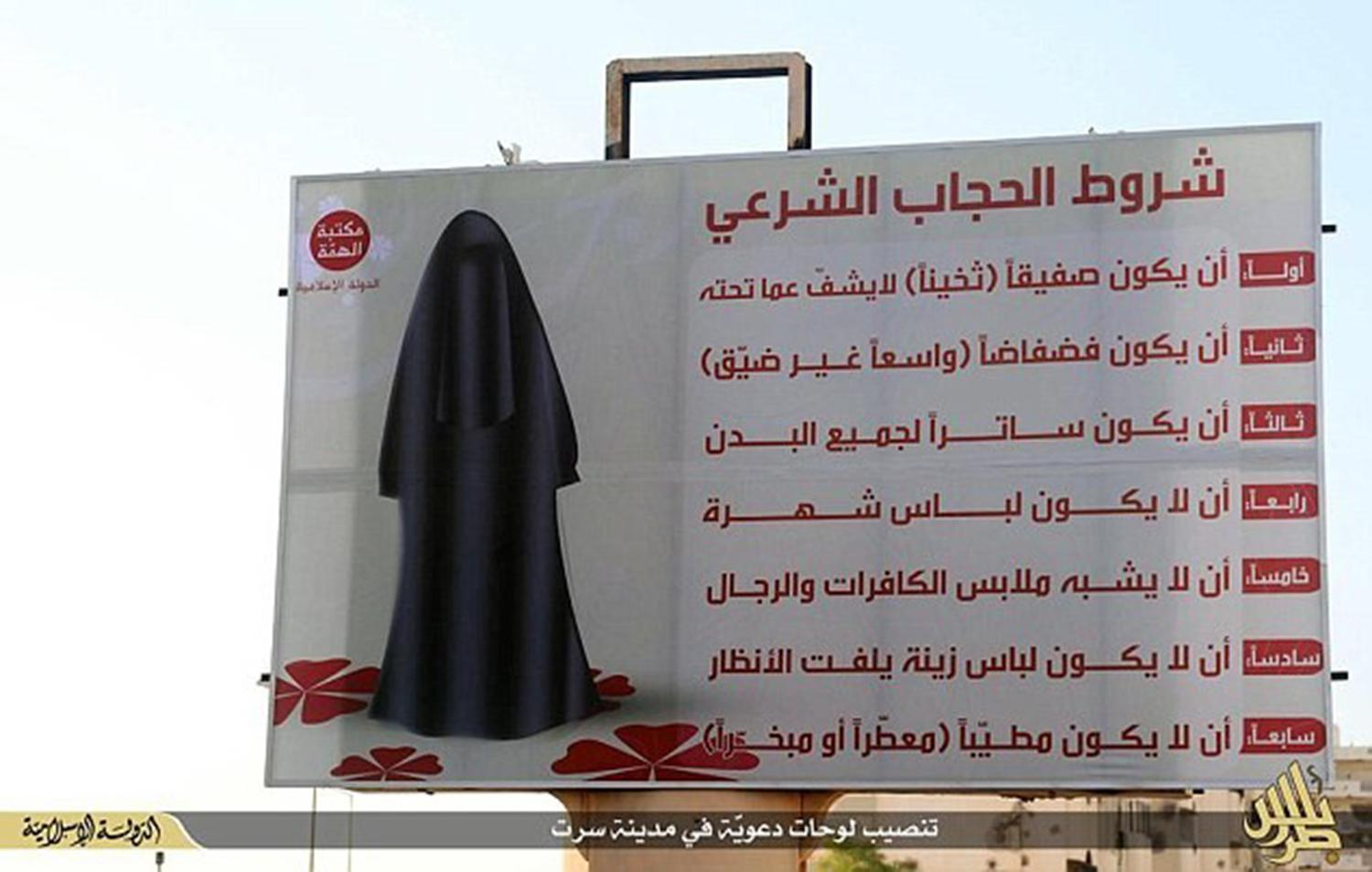 "A photo of a billboard in Sirte, Libya, released by ISIS media, lists seven rules for women's abayas, which must be ""bulky"" and cover their entire bodies."