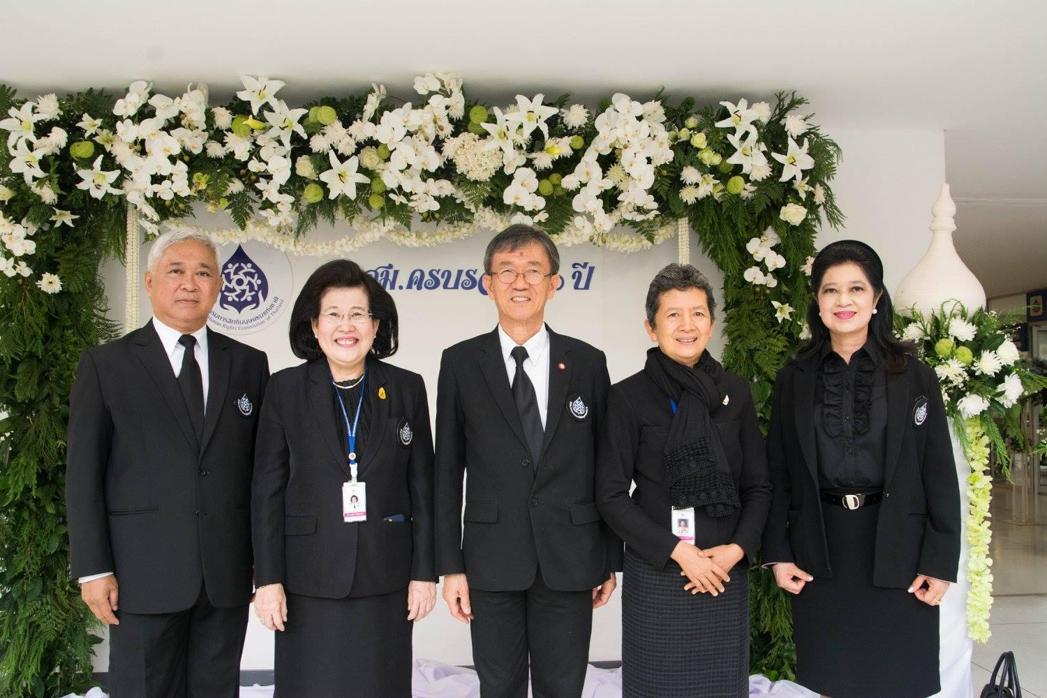 Members of Thailand's National Human Rights Commission.