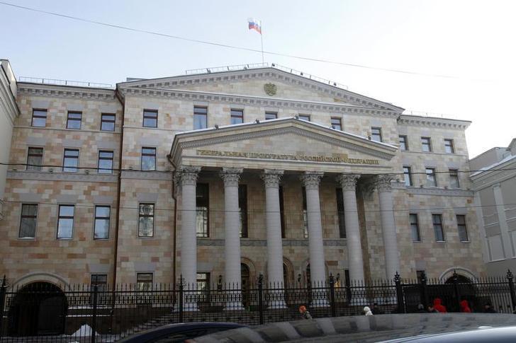 Здание Генеральной Прокуратуры Российской Федерации, Москва, 2010.
