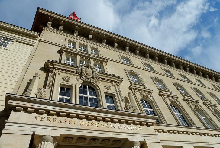 Das Verfassungsgericht in Wien, Österreich. Am 4. Dezember 2017 urteilte das Gericht, dass das Verbot der gleichgeschlechtlichen Ehe gegen die Verfassung verstößt.