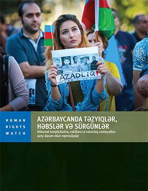 Report cover for Azerbaijan report in Azerbaijani