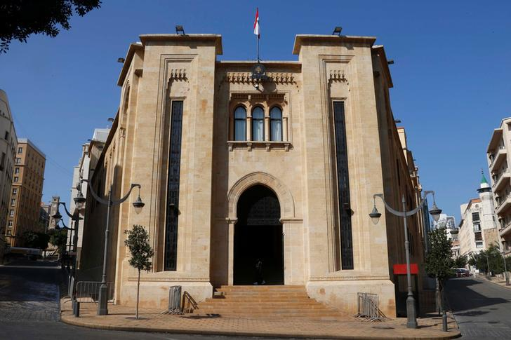 The parliament building in downtown Beirut, Lebanon October 27, 2016.