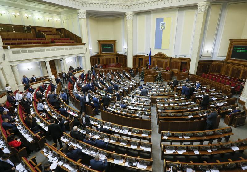 Ukraine: International Crimes Bill Adopted