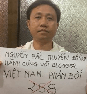 Joint Letter: Re: Mr. Nguyễn Bắc Truyển and other prisoners on hunger strike over prison conditions