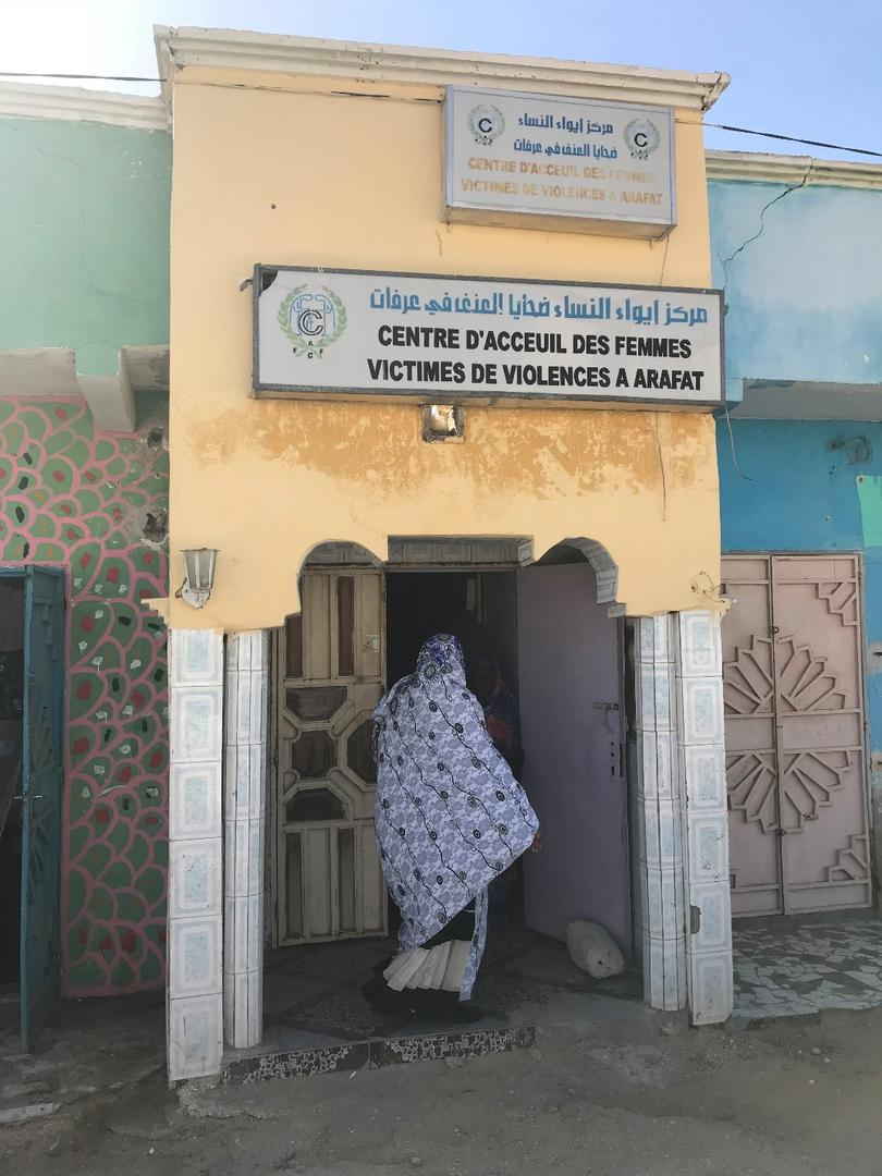 Support center for women and girl survivors of gender-based violence run by the Association of Women Heads of Family, Nouakchott, Mauritania, January 29, 2018.
