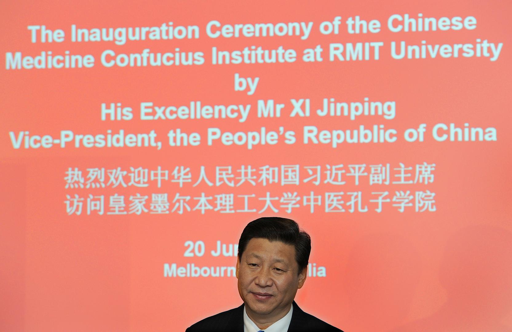 时任中国国家副主席的习近平在澳大利亚首个中医孔子学院揭幕仪式上讲话,墨尔本,皇家墨尔本理工大学,2010年6月20日。