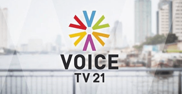 Thai authorities suspend broadcasting of the outspoken Voice TV for criticizing the ruling military junta.