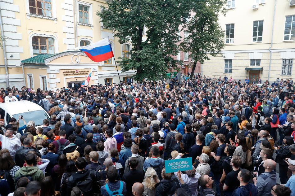 Массовая мирная акция протеста у Мосгоризбиркома 14 июля 2019 г.