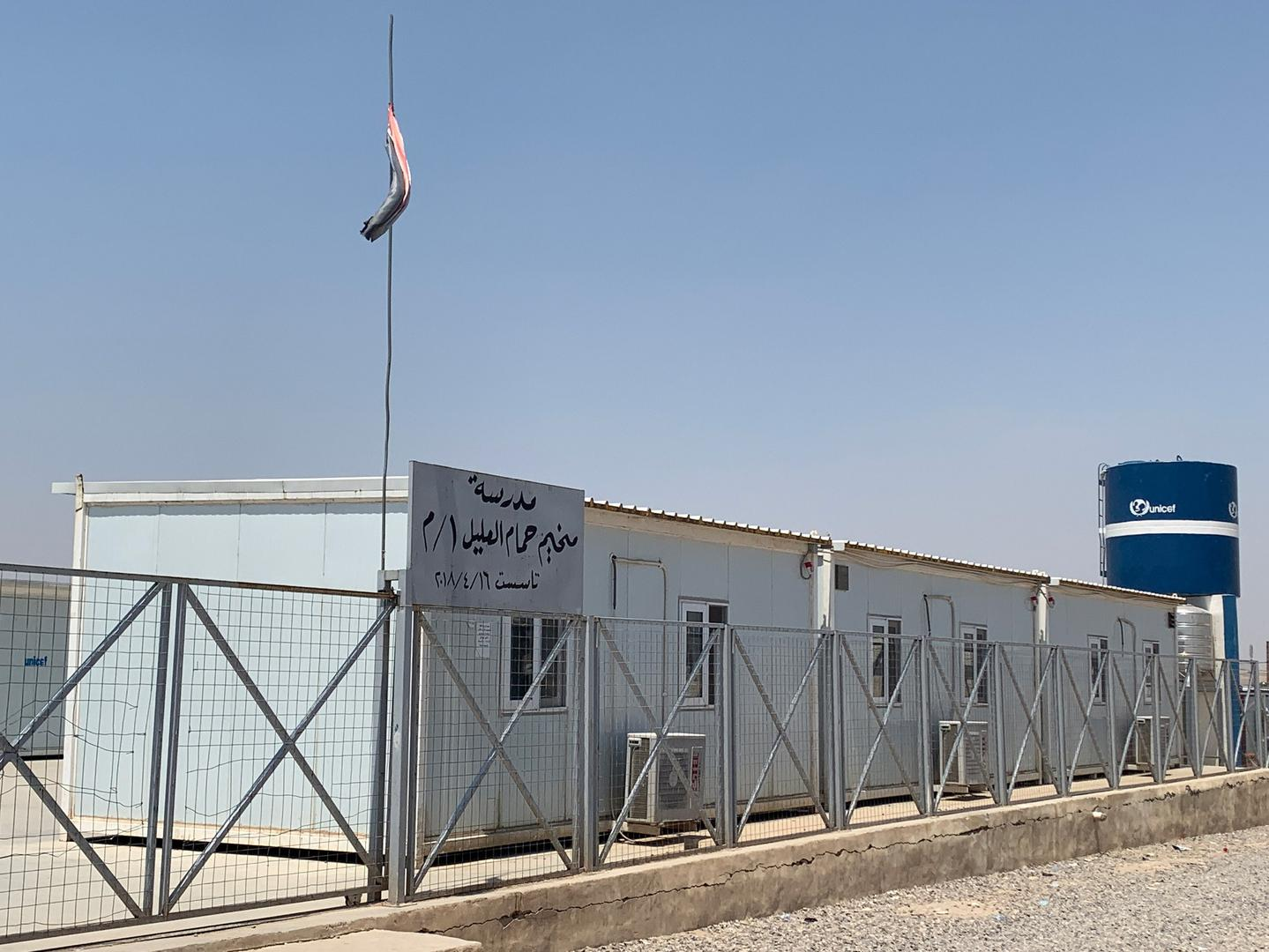 The school at Hammam al-Alil 1 camp for displaced people south of Mosul that security forces occupied on July 6, 7 and 9 in order to conduct security screenings of camp residents. © 2019 Belkis Wille/Human Rights Watch