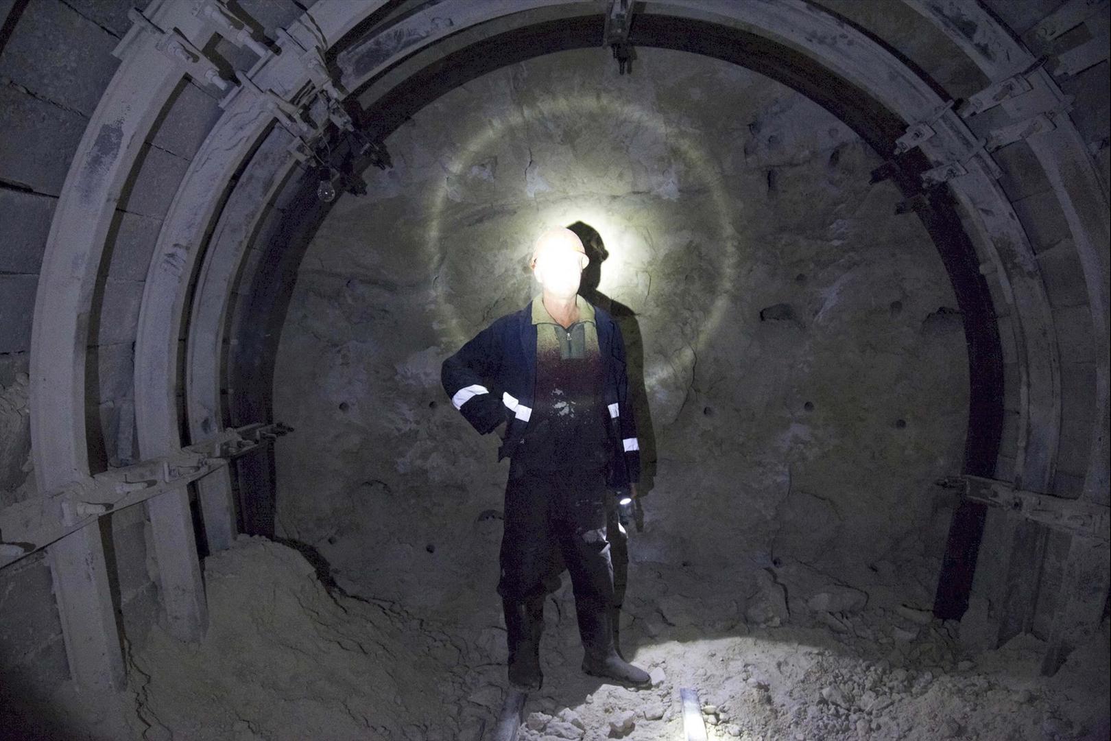 201908eca georgia mining main.'