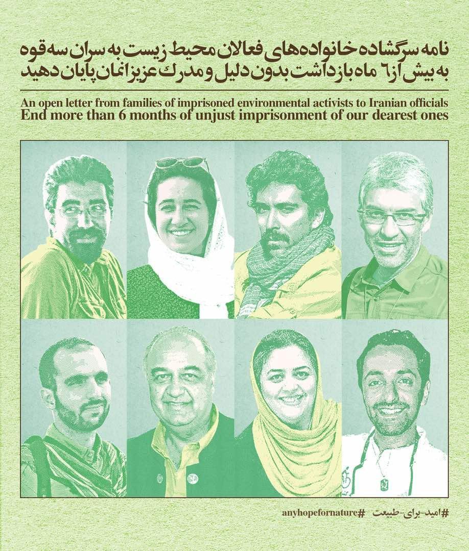 A campaign poster showing environmental activists Taher Ghadirian, Niloufar Bayani, Amirhossein Khaleghi, Houman Jokar, Sam Rajabi, Sepideh Kashani, Morad Tahbaz and Abdolreza Kouhpayeh, who have been detained since early 2018 in Iran. An Iranian court in