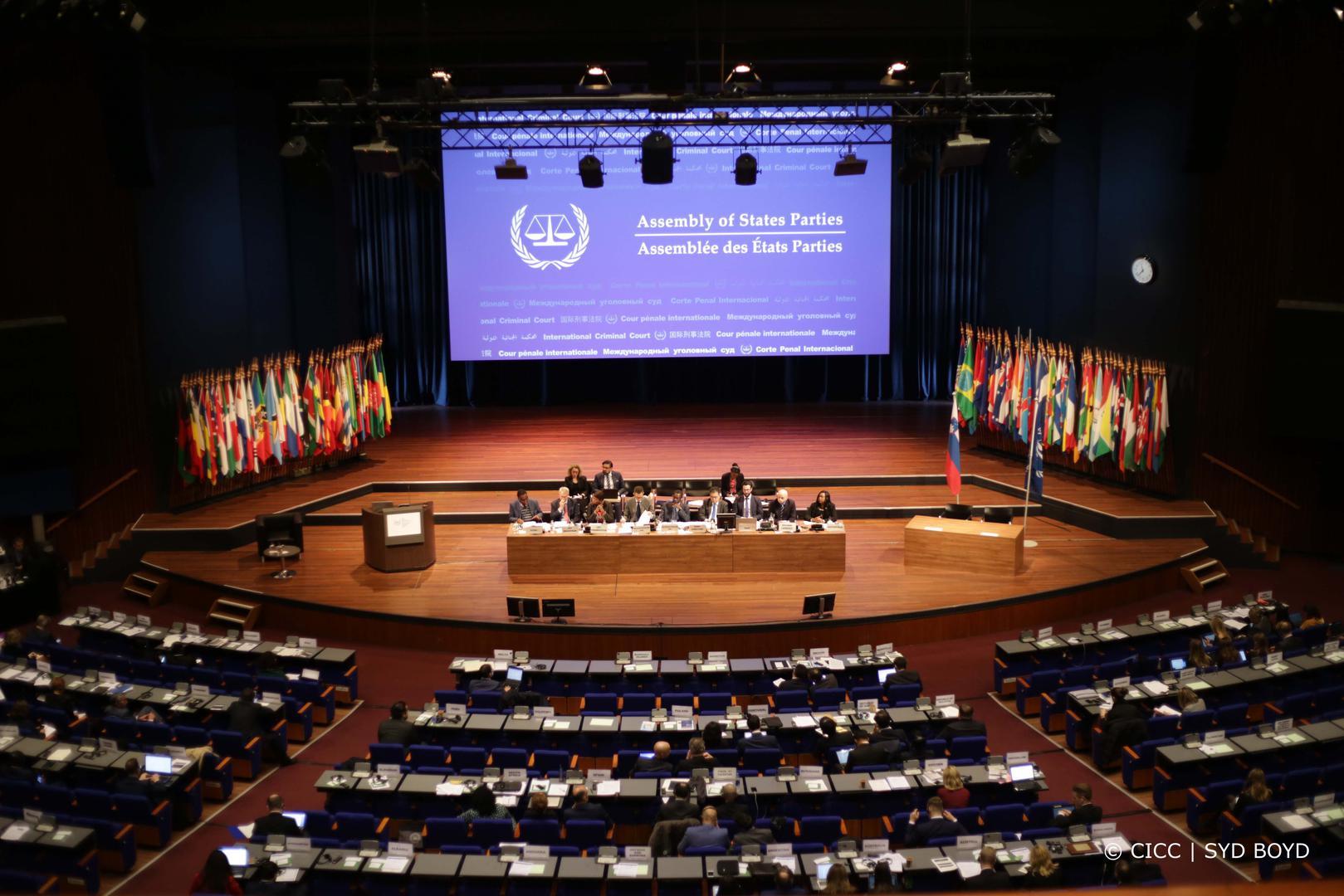 International Criminal Court Prosecutor Elected