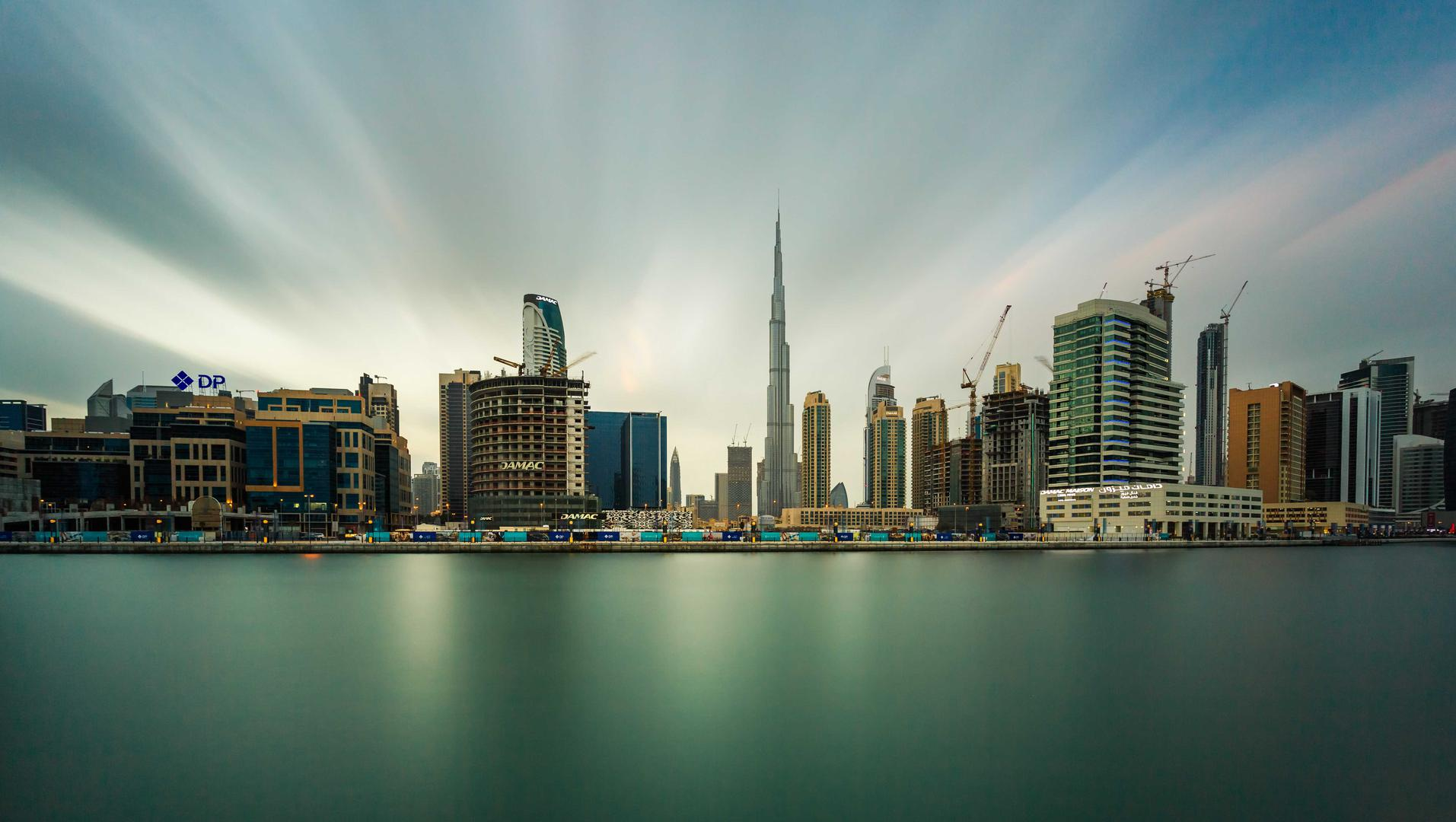 UAE weather: Hazy and cloudy conditions to prevail - News
