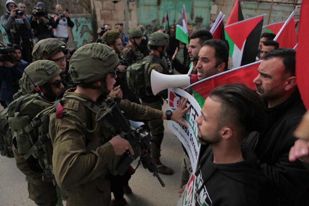 Propaganda Political Civil Rights Palestine Israel Liberation Framed Art Print