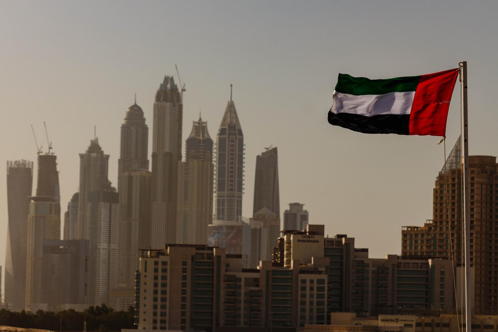 الإمارات تكيل بمكيالين في حق المواطنة   Human Rights Watch