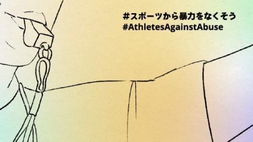 Athlete Abuse Japan