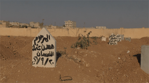 A picture of a grave in Manbij, Syria.