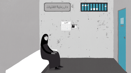 A screenshot of an animation about women's right to be released from prison without need of a male guardian's permission, in Saudi Arabia.