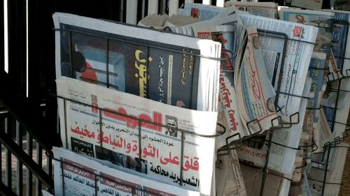Newspapers in Morocco