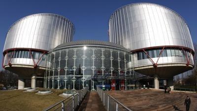 פסיקת בית הדין האירופי לגבי בוסניה: אבן דרך במאבק נגד הדרה על רקע גזע ודת