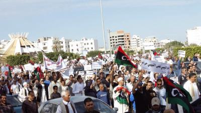 Libya: End Impunity, Reform Repressive Laws