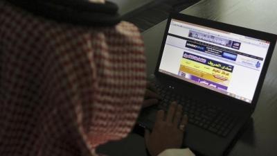 World Report 2015: Saudi Arabia