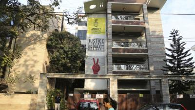 Amnesty International India headquarters in Bangalore, India.