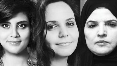 (Left to right) Prominent women's rights activists Loujain al-Hathloul, Eman al-Nafjan, and Aziza al-Youssef were all detained in May 2018, seemingly in retaliation for their peaceful activities. Al-Hathloul remains in detention.
