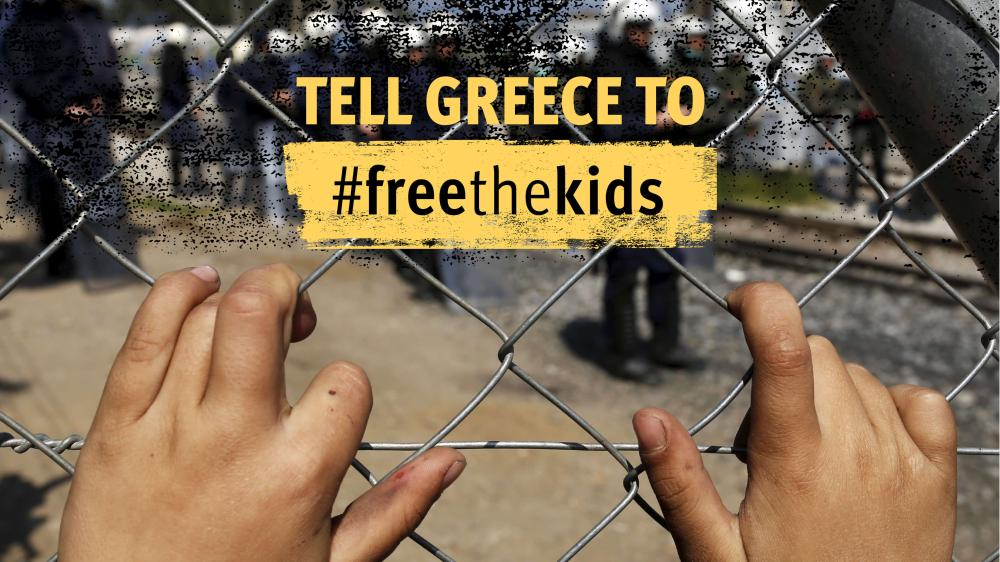 Human Rights Watch #FreeTheKids Greece Migrant Immigration Detention Campaign