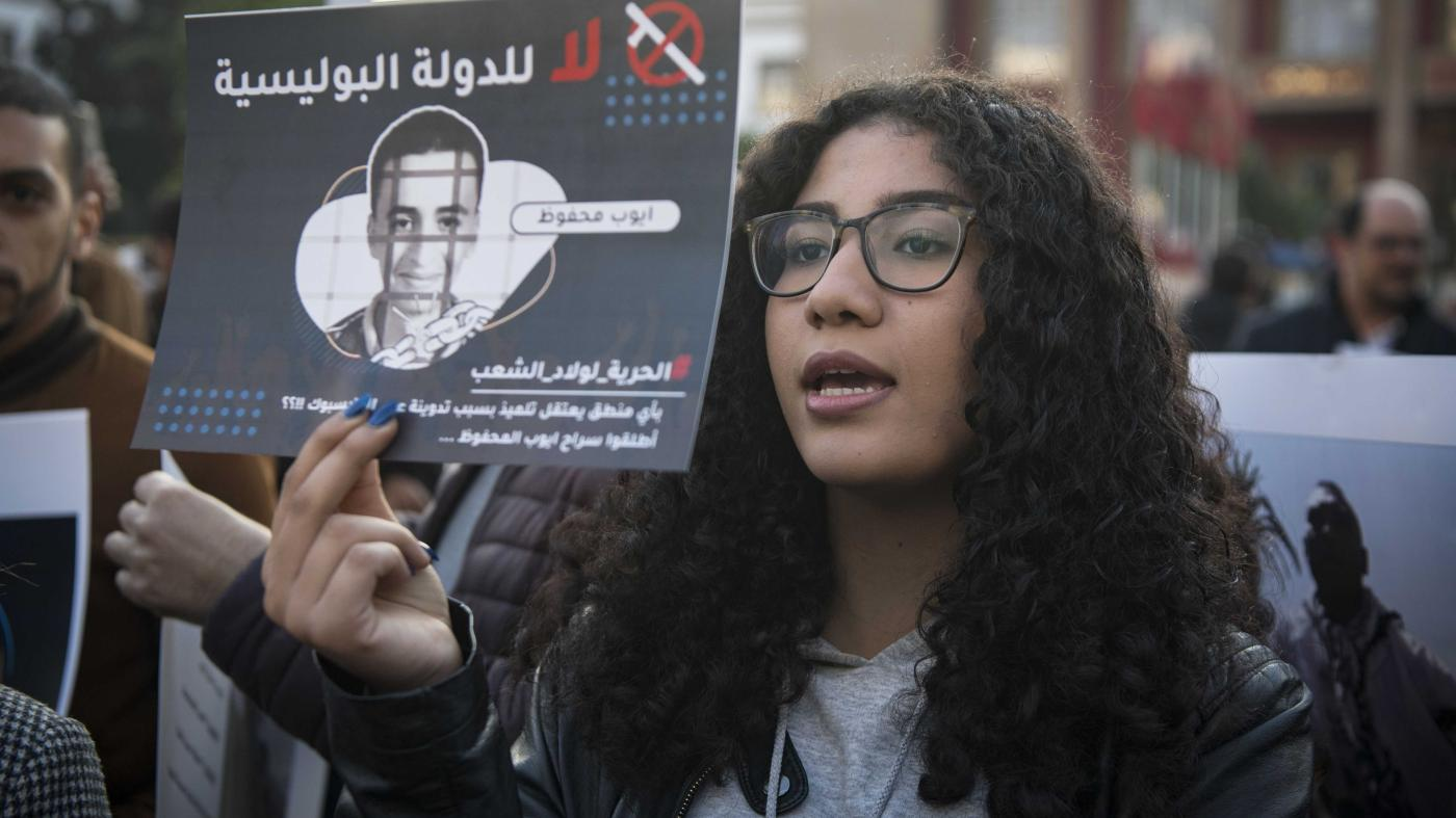 "Human rights activists shout slogans as they protest against a ""campaign of repression"" targeting posters on social networks and in support of freedom of expression, in the Moroccan capital Rabat on January 9, 2020."