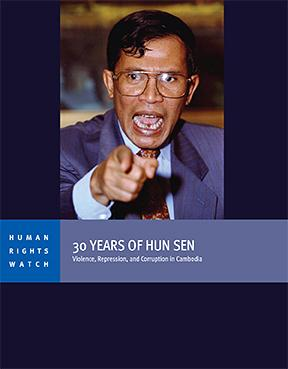 Cambodia: Supreme Court Dissolves Democracy